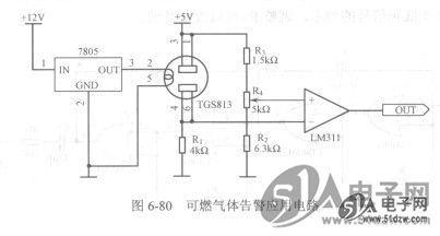 气体传感器-技术资料-51电子网