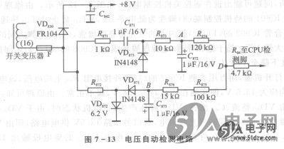 长虹c2919pk电路图