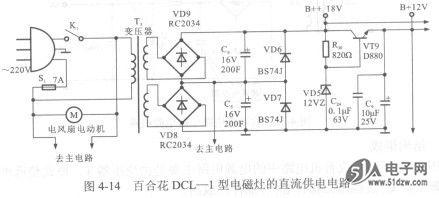 其变压器t3有两个次级绕组,可输出两路变压后的交流电压;三极管vt9