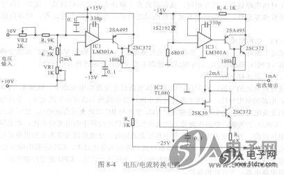 电流/电压转换电路-技术资料-51电子网