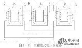 三相变压器的磁路系统图片