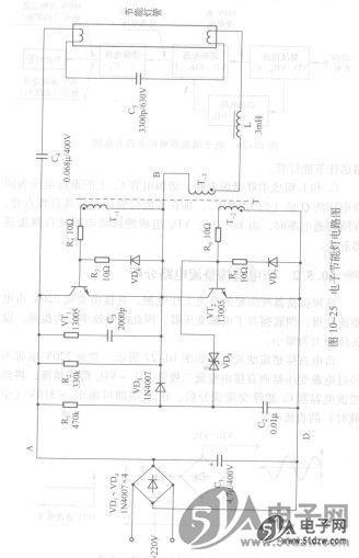 怎样看电子镇流器电路图