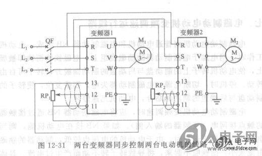 两台变频器同步控制两台电动机运行的线路
