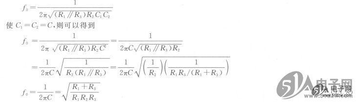 而R2和C2则提供高通频率响应。最大增益A0发生在中心频率。这种类型滤波器的Q值通常小于10。中心频率的表示式可以如下推导,同时也要注意从Cl反馈路径看R1和R3是呈并联状态(此时将Vin信号源以短路取代)。  首先选择适当的电容值;然后根据所期望的fo、BW和Ao,求出三个电阻僮。我们已经知道,Q值可以由Q=fo/BW的关系式计算出来。而电阻值可以用下面的公式计算出来(在这里不详加推导):  要导出增益的表示式,必须先由R1和R2的公式如下算出Q值:  然后,  代入消去后可得到