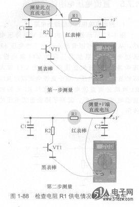 直流电压电阻降压电路