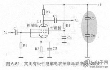 有极性电解电容器串联电路