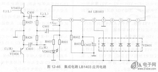 5级单声道集成电路lb1403