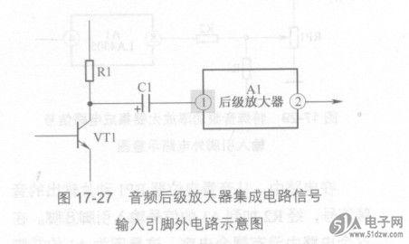 音频功率放大器集成电路信号输入引脚外电路