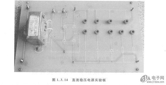 2.数字逻辑电路学习机由哪几部分组成?