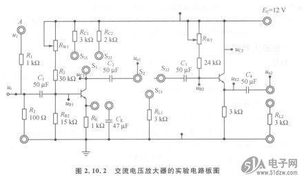 两级放大器可以单独操作