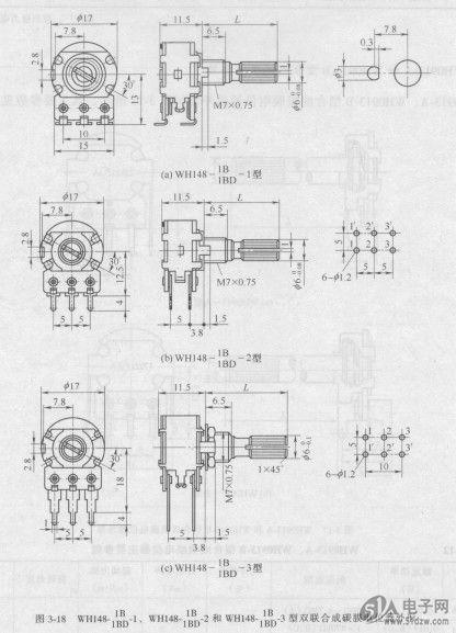 金属化纸介电容器 cmos倒相器的传输特性