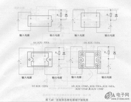 图7-49直流固态继电器端子接线图