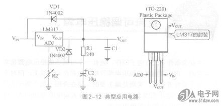 直流可调稳压电源-技术资料-51电子网