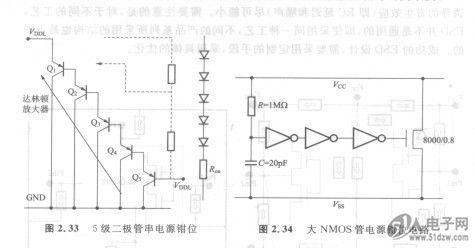另外一个新颖的大尺寸nmos电源钳位电路如图2.34所示.