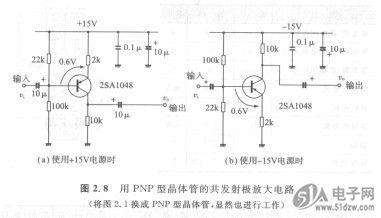 电路 电路图 电子 原理图 381_218