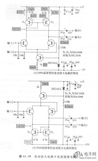 pnp单管自激电路图