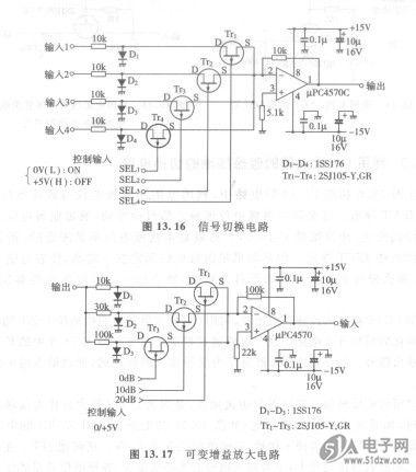 放大器 使用pnp晶体管的渥尔曼