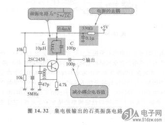 集电极输出的石英振荡电路-技术资料-51电子网