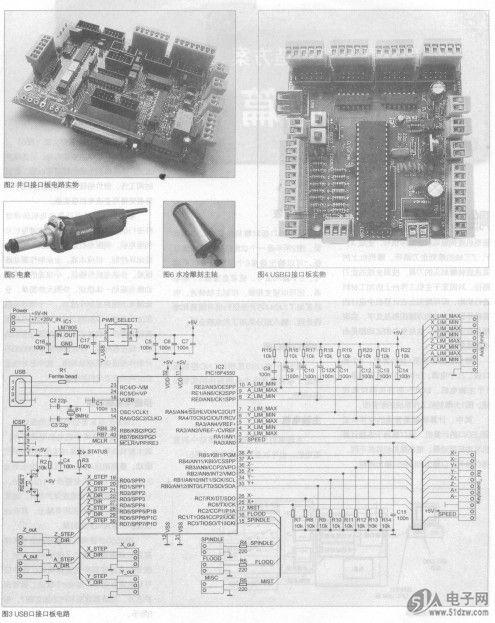 6560驱动电路图