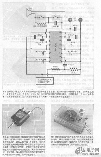 tea2026功放电路图