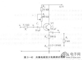 用万用表直流电压挡测量晶体管各极