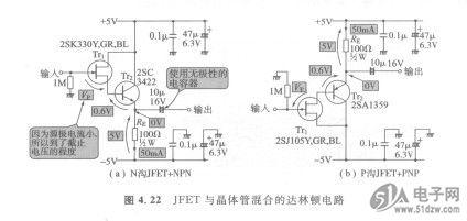fet与晶体管混合的达林顿连接
