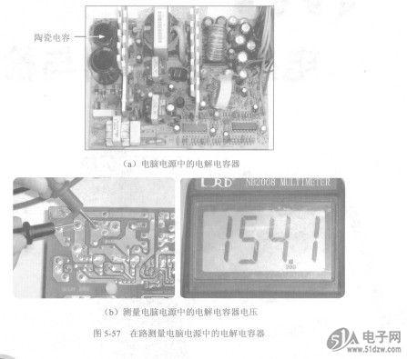 电容器的检测与好坏判断,电容器的代换方法,电路板中电容器的识别方法