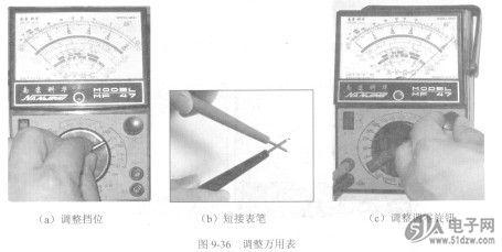 检测主板中的npn型三极管