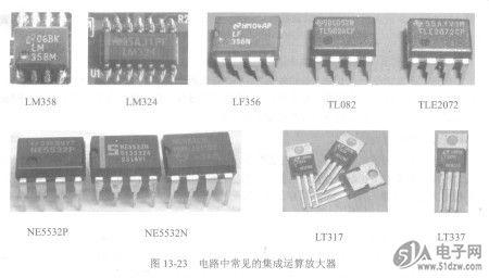 中间级和输出级,如图13-24所示为集成运算放大器的组成框图.-集图片