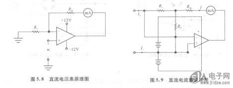 但实际上,万用电表表头的可动线圈总有一定的电阻,从而影响被测量值