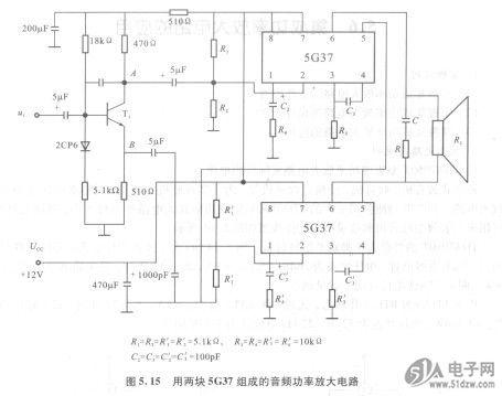 集成青频功率放大电路sg37与应用