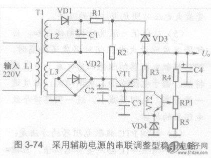 采用辅助电源的串联调整型稳压电路图片