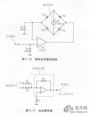 图11-17所示为加法器电路,集成运放构成反相放大器,∽,u2为相加电压,u
