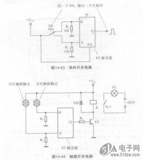 (2)图14-46所示为d型触发器构成的3级分频电路.