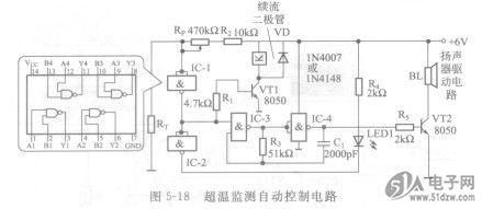三极管驱动电路
