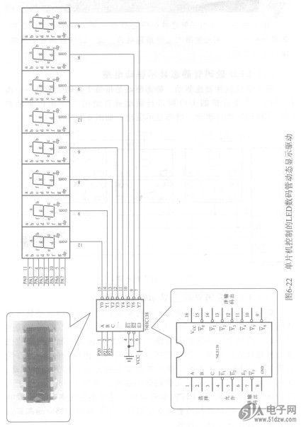 led数码管静态显示驱动电路