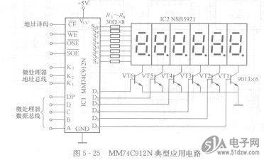 倒计时定时器 采用icl7135组成的4昙 dg7126液晶显示3昙位a 输出电流