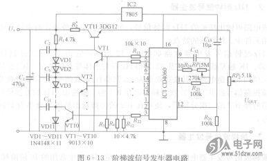 阶梯波信号发生器-技术资料-51电子网
