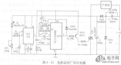 c5,r3~rs与ic2内部构成振荡电路,用于产生时钟信号.