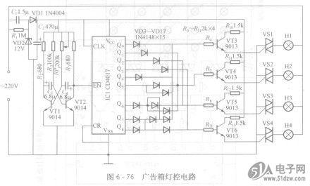 广告箱灯控电路-技术资料-51电子网