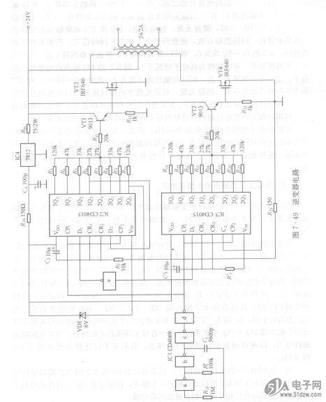 lc正弦波振荡电路输出波形图