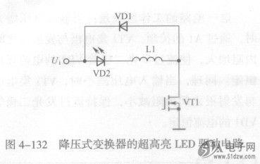 场效应管汽车电子调节器电路图