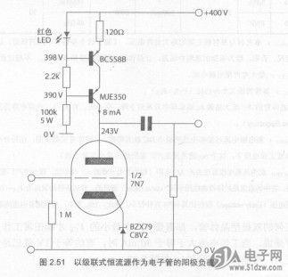 在这个电路里,如果电子管的两端电压确实有242.
