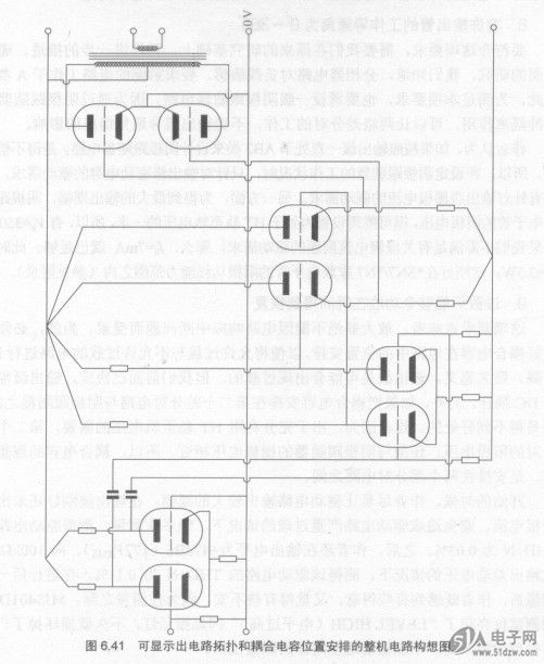 但lm3342的最大工作电流只有loma
