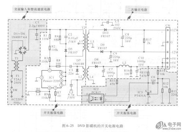 混合集成电路-技术资料-51电子网