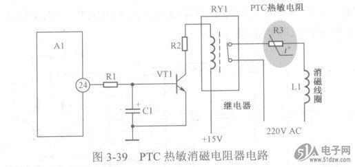 电路中的ntcr1是ntc热敏电阻器,用来抑制开机时的浪涌电流.