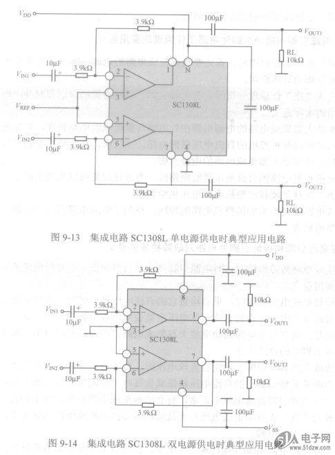 表9-11  集成电路sc1308l极限参数