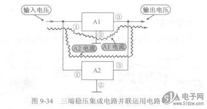三端稳压集成电路增大输出电流电路分析图片