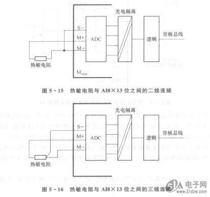 连接热敏电阻和普通电阻