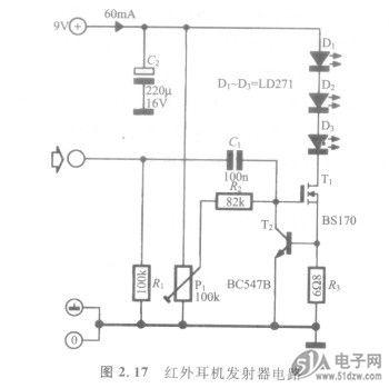 红外耳机发射器电路图片